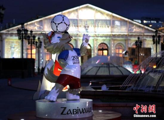俄罗斯世界杯:外媒盘点11座主办城市吃喝玩攻略
