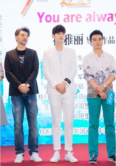 马可主演中国首部眼角膜捐献题材电视剧