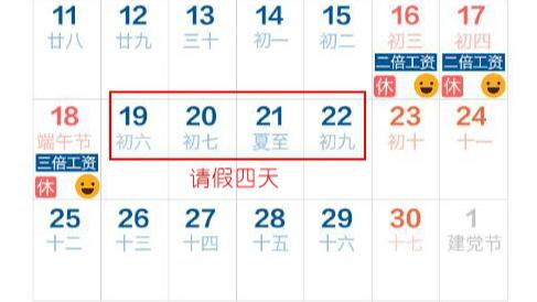 端午节可拼9天假期 火车票怎么买更省钱?