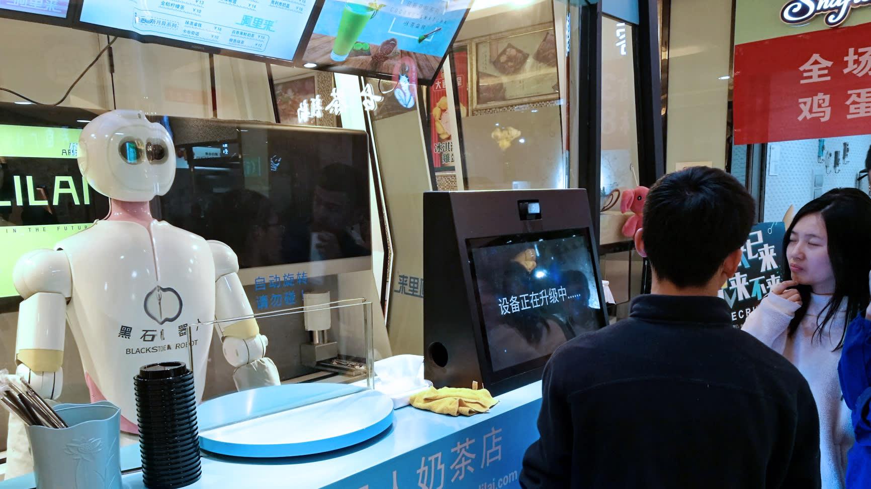 日媒:新零售增加企业收益 中国国内无人商店激增