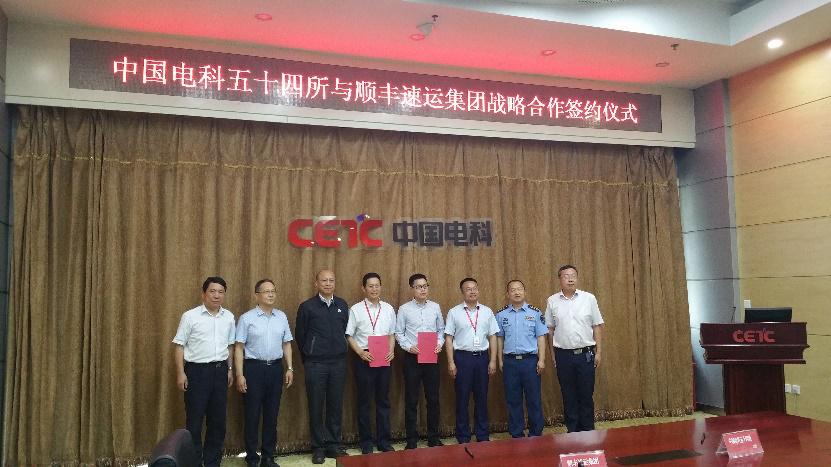 顺丰与中国电科五十四所合作 欲制定大型物流无人机标准