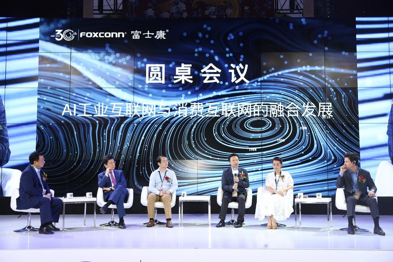 中国制造的未来:AI+大数据带动工业互联网