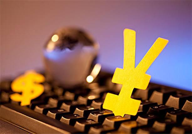 银行贸易金融现六大发展趋势