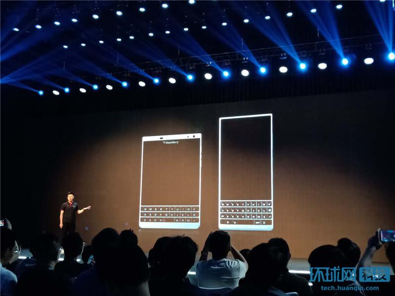 黑莓发布BlackBerry KEY2:外观配置升级 3999元起