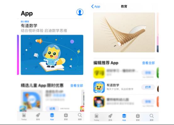 专攻数理启蒙 有道数学连续5周获App Store推荐