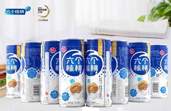 养元饮品六个核桃新品升级上市,推进品牌时尚化发展再上新台阶