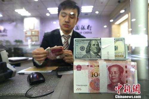 中国外汇市场运行总体稳定 5月外汇储备小幅下降