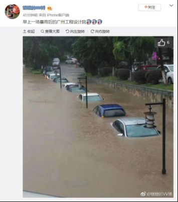 广东多地暴雨 高德积水地图AI版上线687个积水点