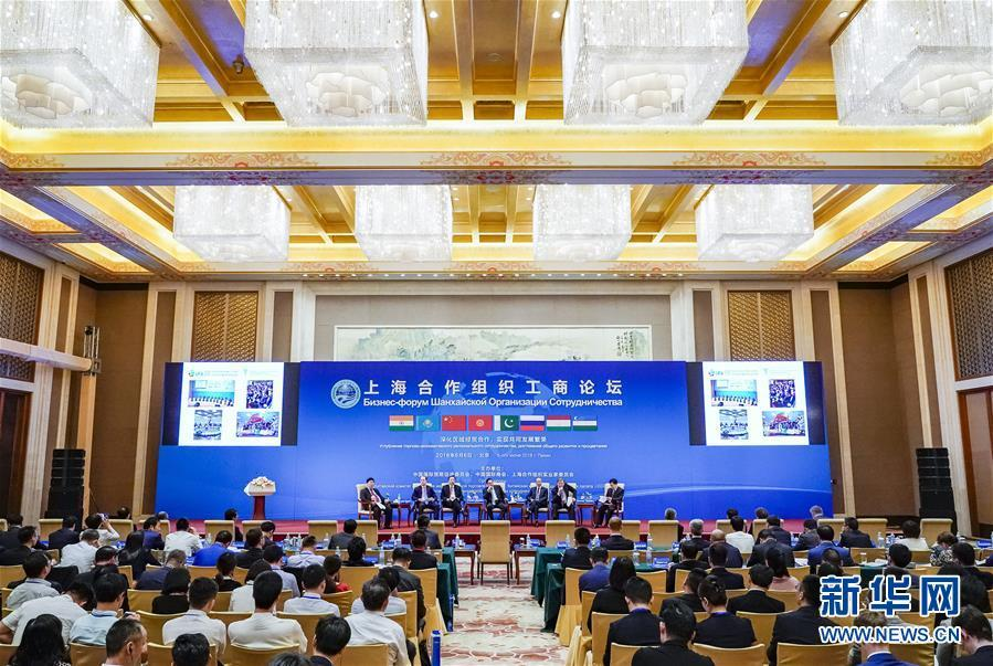 """(新华全媒头条·上合青岛峰会·图文互动)(3)远航,扬起""""上海精神""""的时代风帆——写在上海合作组织成员国元首理事会第十八次会议即将召开之际"""