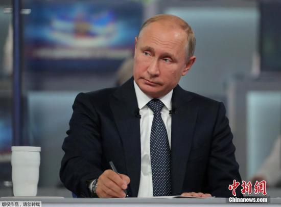 外媒:白宫称奥地利愿主办美俄领导人会晤