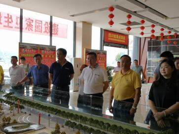 宜宾县考察团赴广安临港大市场调研