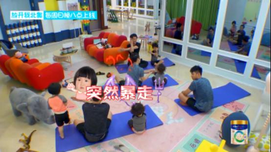 《放开我北鼻3》陈学冬出走 黄景瑜王嘉尔遇危机