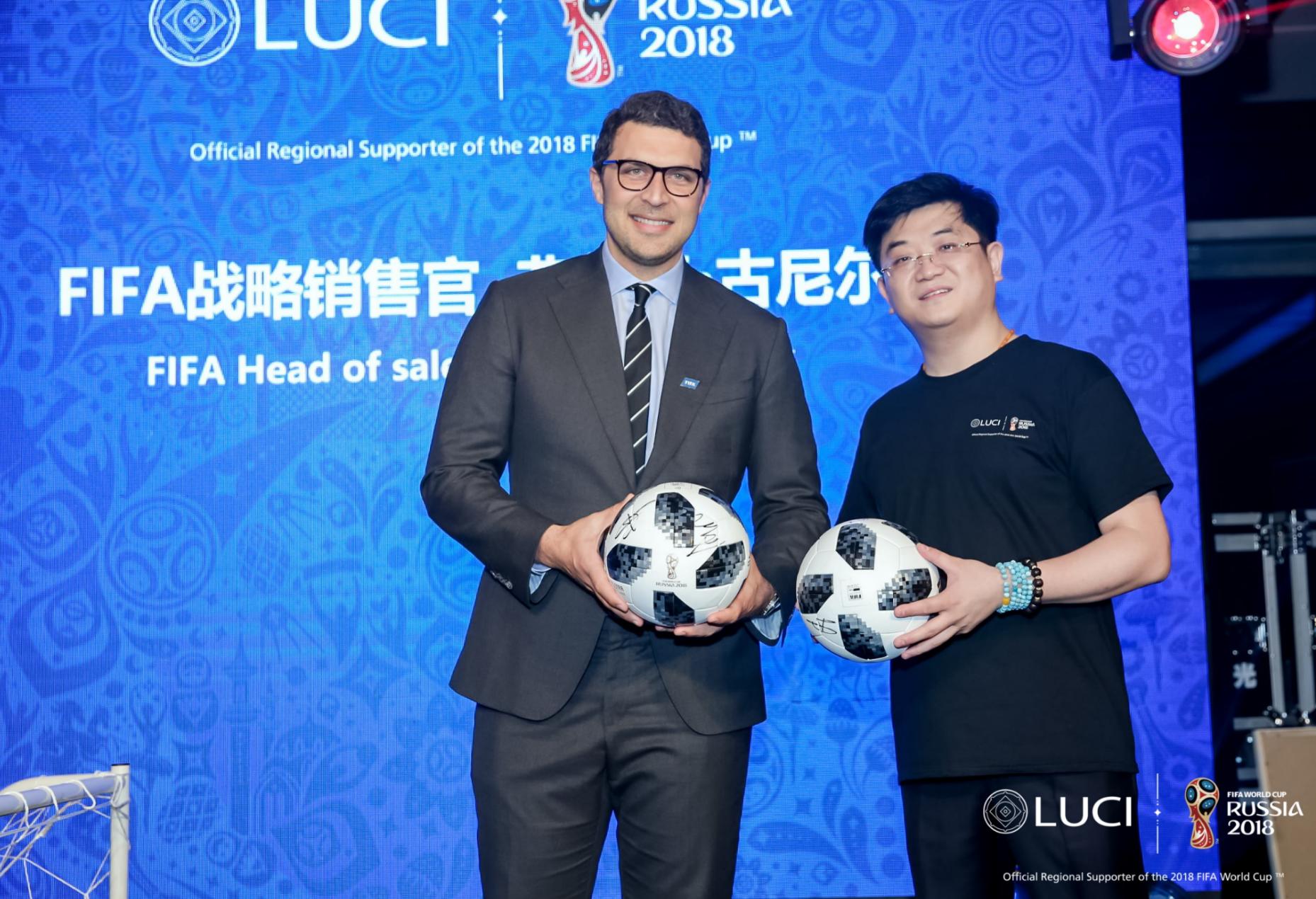 """LUCI携全球首款IOD视镜亮相""""世界杯之夜""""  沉浸式体验如亲临赛场"""