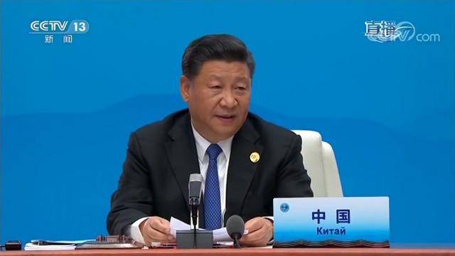 习近平在上海合作组织成员国元首理事会第十八次会议上的讲话(文字实录)