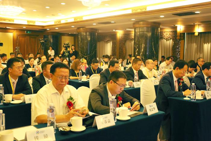 第四届全球社会企业家生态论坛新闻发布会在京举行
