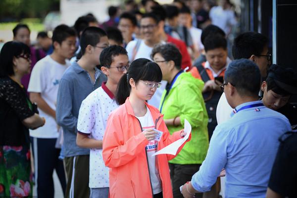 清华大学2018年自主招生开考 考生排队进场