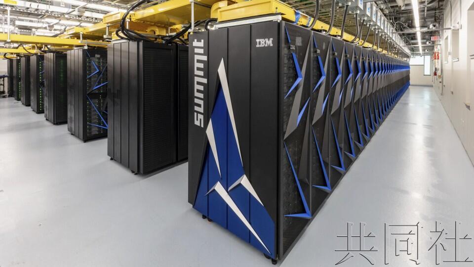 """美国宣布开发出全球最快超级计算机""""顶点"""""""