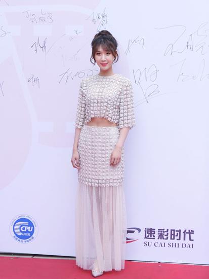 王子祯出席樱花电影节 搭档沈月演《流星花园》