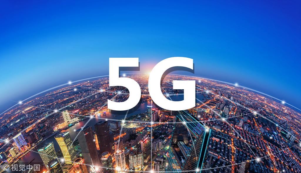 5G到底哪里好?这些体验告诉你