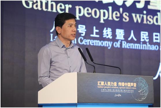 """李彦宏:用""""互联网速度""""展开与《人民日报》的合作"""