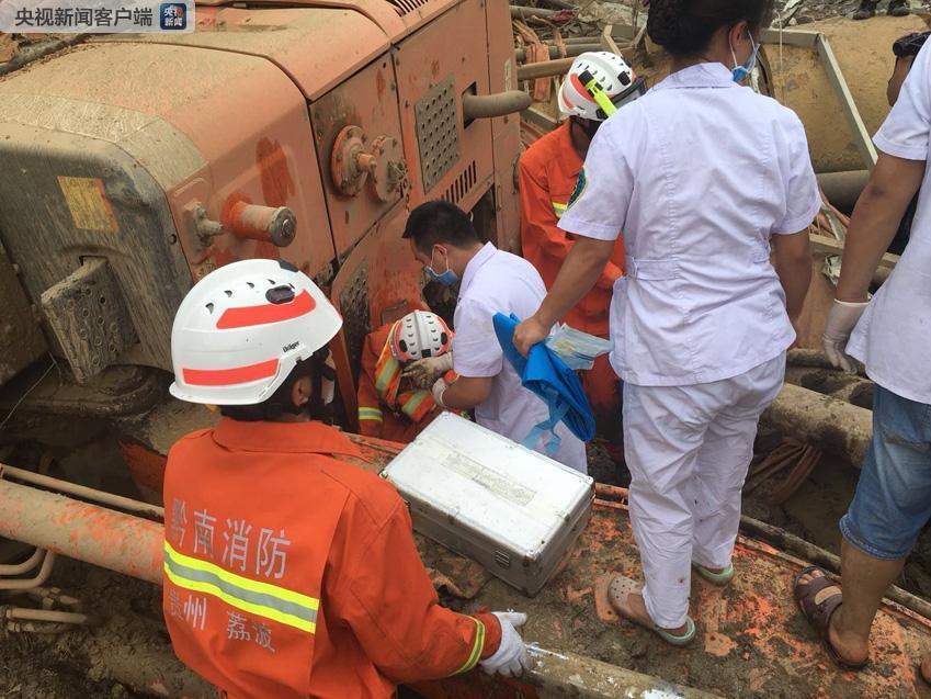 贵南客专一在建隧道发生透水事件 3人遇难