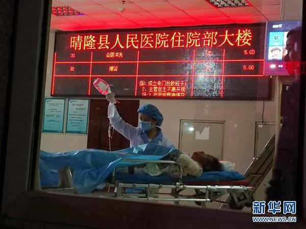 贵州晴隆天然气管道燃爆24伤,同一管道段去年曾燃爆致8死