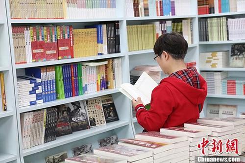 两部门:图书批发、零售环节增值税延续免征政策