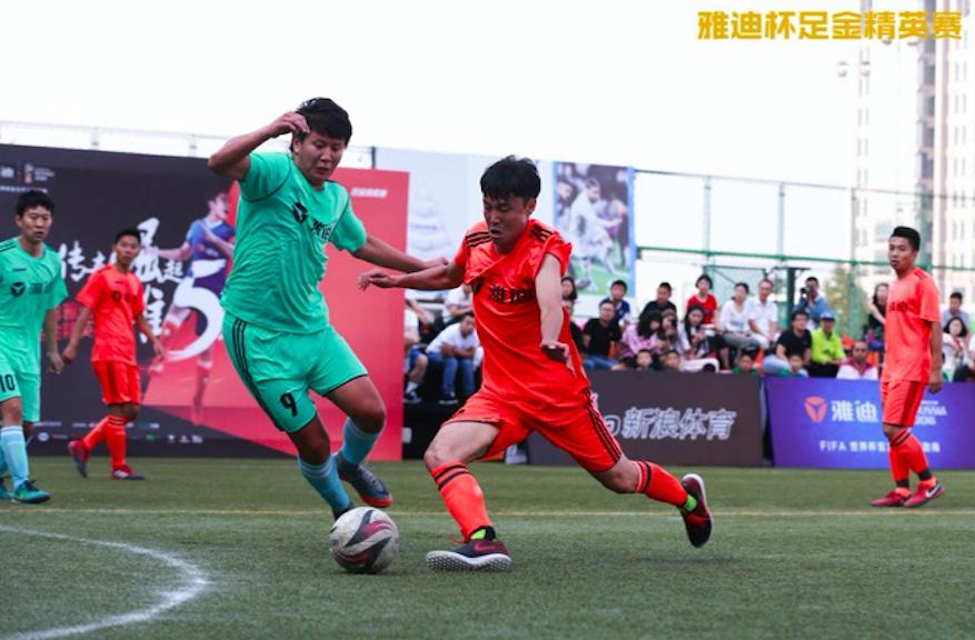 日不落东单 2018雅迪杯足金精英赛北京站激战