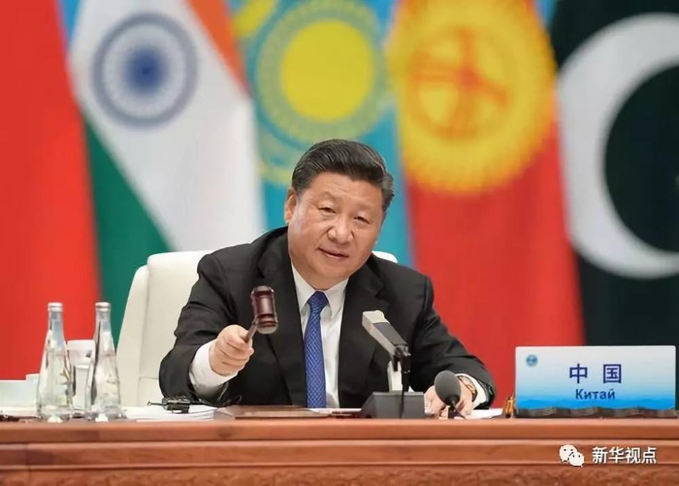 习近平主席上合组织青岛峰会重要讲话解读