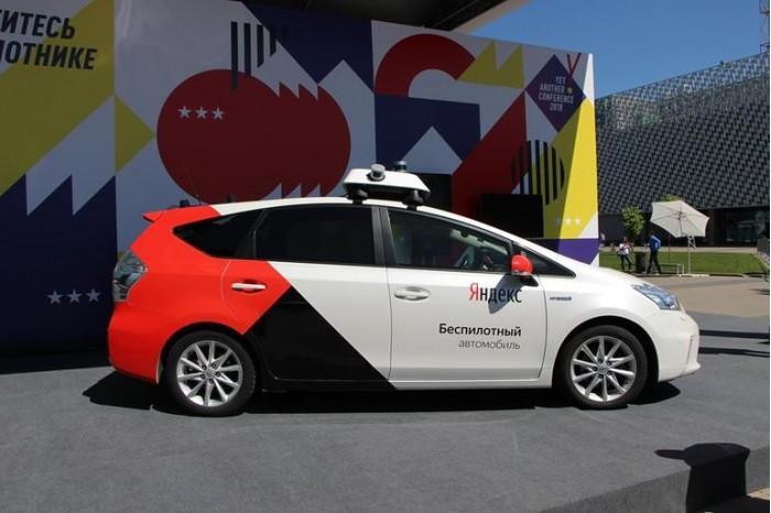 莫斯科交通环境复杂多变 Yandex自动驾驶发展如何