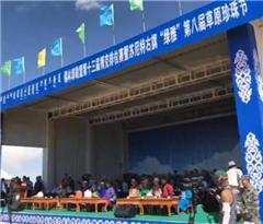 苏尼特右旗第八届草原珍珠节开幕 锡林郭勒草原旅游进入节庆节事狂欢季