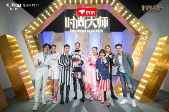 《时尚大师》四强选手集结  巅峰总决赛即将启幕