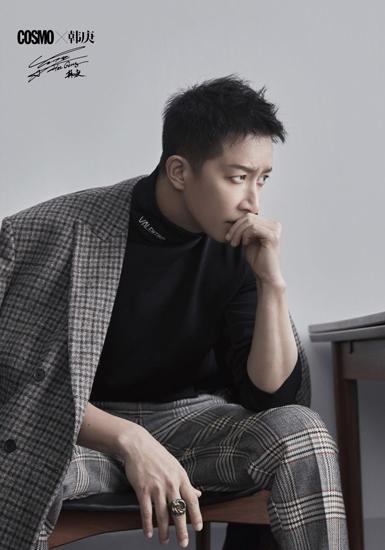 韩庚登时尚杂志封面    雅痞深沉发掘多维自我