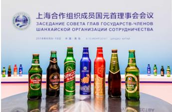 国宴 家宴 青岛啤酒时刻分享品质盛宴
