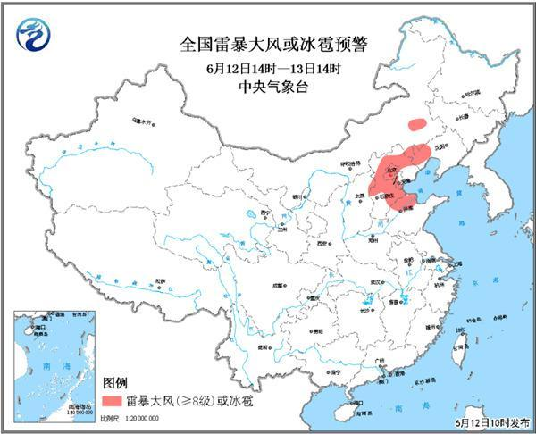强对流天气蓝色预警:京津冀等地8级以上雷暴大风