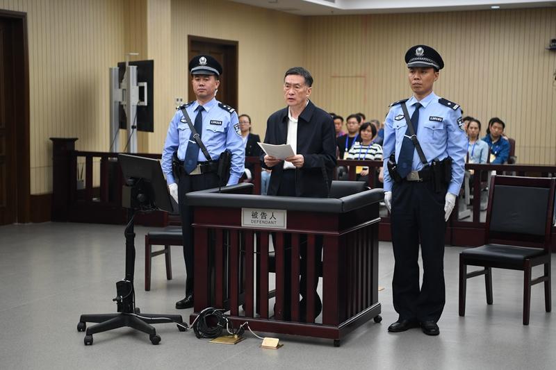 河北人大常委会原副主任杨崇勇一审被指受贿超2.06亿