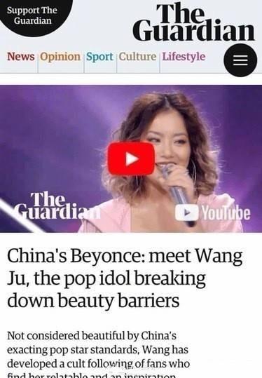 BBC称王菊是中国碧昂斯:打破审美标准