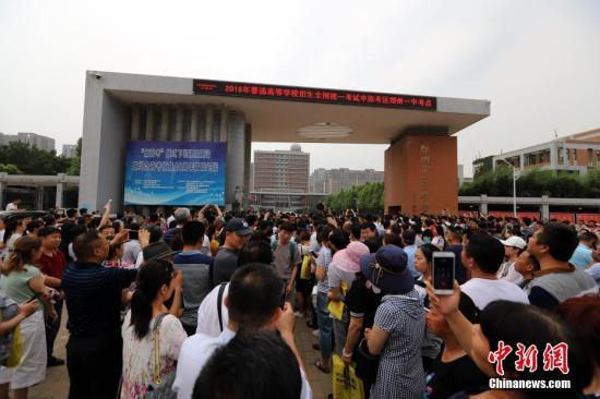 6月23日起北京考生高考成绩可查 五种查询方式供选