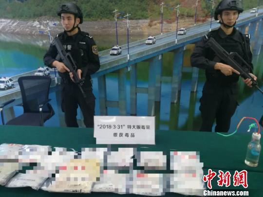 浙江吴兴警方破获一特大贩毒案 缴获疑似毒品5.7公斤