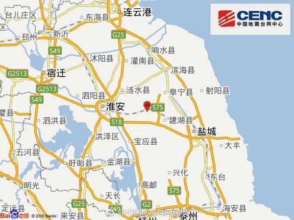 江苏盐城今晨发生3.0级地震 震源深度17千米