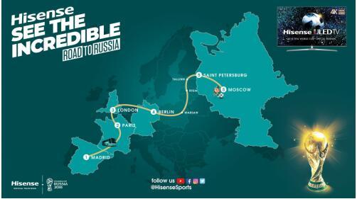 海信即将驶出世界杯大巴车 与菲戈、皮雷互动赢奖品