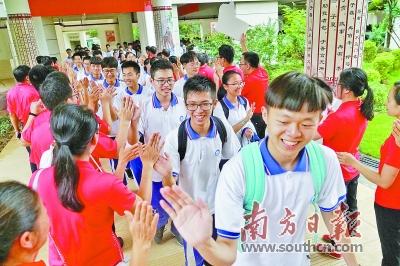 广东省高考成绩只提供给考生本人