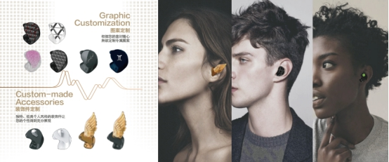 蓝牙耳机将进入工业4.0的个性定制时代