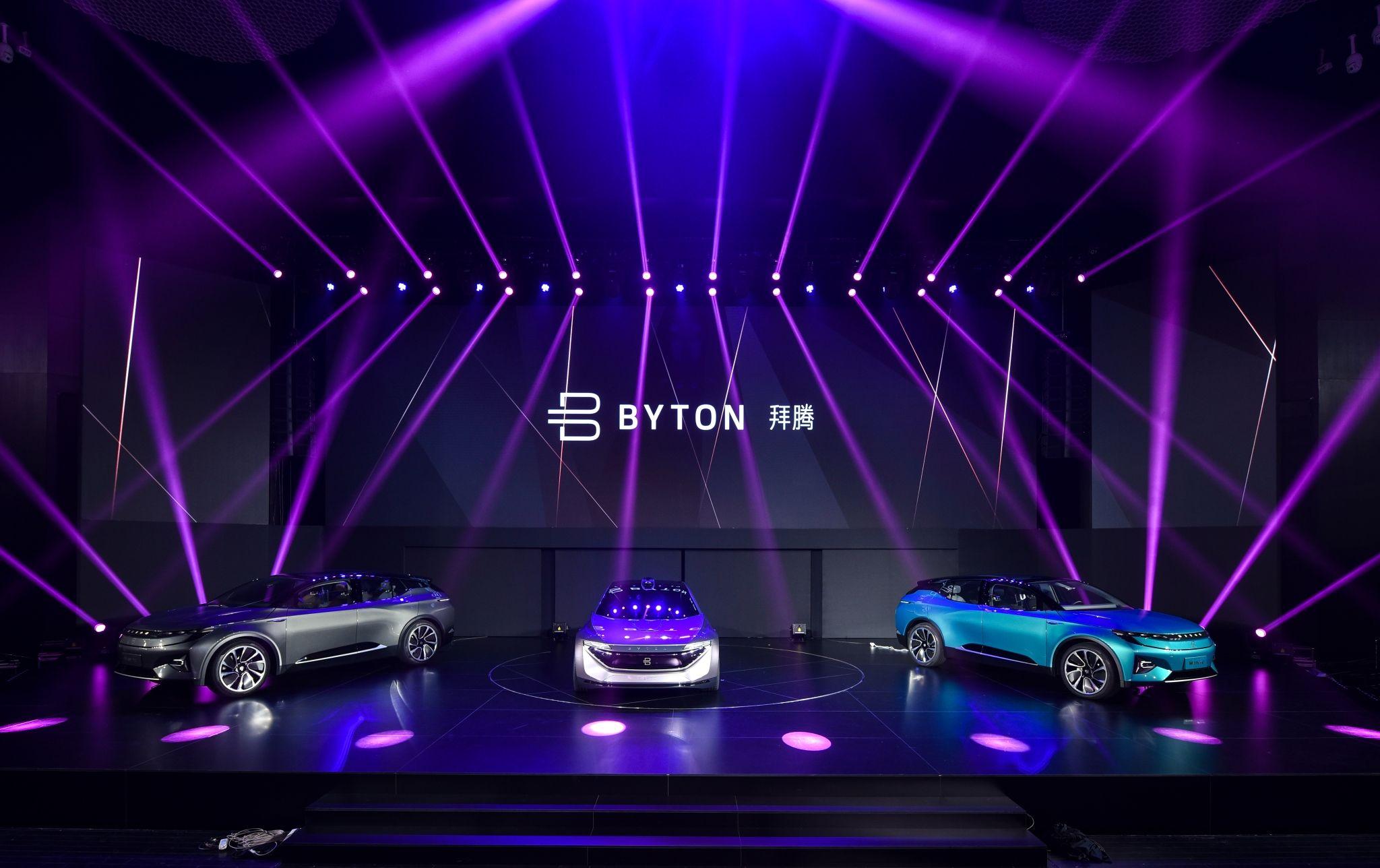 CESA前夜拜腾K-Byte概念车全球首发 为自动驾驶而生