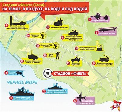 俄罗斯世界杯明日打响 战斗民族投入重兵反恐忙