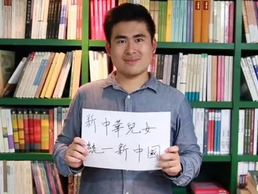"""""""陆生共谍案""""新进展!新党发言人王炳忠等多人被起诉"""