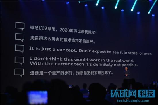 旗舰但不够极致 真·全面屏的vivo NEX用户会买单吗