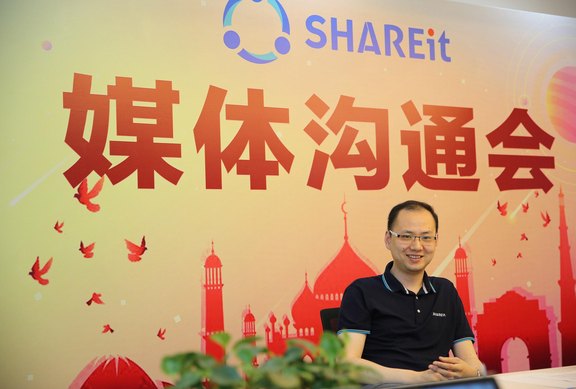 SHAREit任命新COO 引领新兴市场未来发展路径
