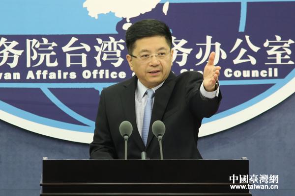 美朝峰会后,台海会否成为亚洲下一个引爆点? 国台办发言人这样回复