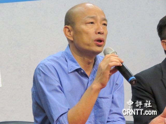 """国民党:韩国瑜威胁陈其迈高雄选情 检方传唤如""""隔山打牛"""""""